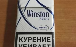 Винстон икстайл синий отзывы