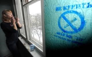 Можно ли курить на лестничной клетке