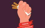 Как наказать курильщиков в подъезде