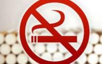 3 Дня без сигарет что с организмом