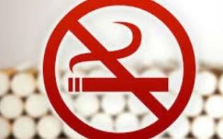Отказ от сигарет по дням