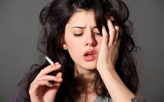 Может ли курение влиять на месячные