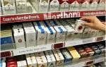 Как правильно выбрать сигареты