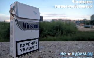Что опасней сигары или сигареты