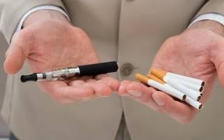 Электронная сигарета или обычная
