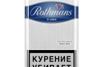 Сигареты редмонд с капсулой