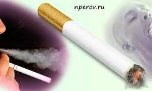 Почему я не хочу бросать курить