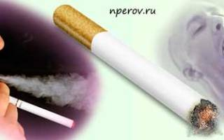 Хочу быстро бросить курить