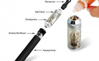 Как пользоваться электронной сигаретой evod