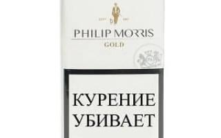 Филипп моррис какие сигареты выпускает