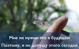 Как лучше бросать курить резко или постепенно