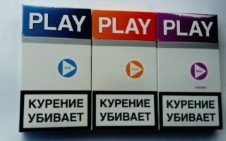 Сигареты play white содержание никотина
