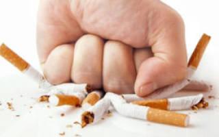 Почему нельзя бросать курить