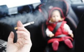 Аллергия на табачный дым у детей симптомы