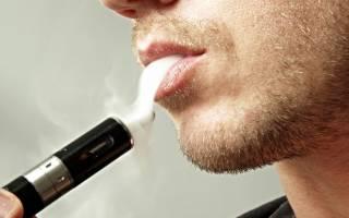 Как курить ск через сигарету