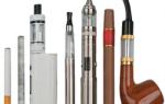 Электронная сигарета какие бывают