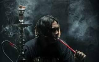 Что значит курить кальян