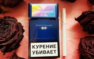 Парламент сигареты с капсулой
