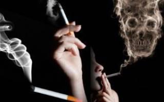 Сколько выходит никотин из организма мужчины