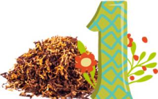 Расслабляющий табак для кальяна