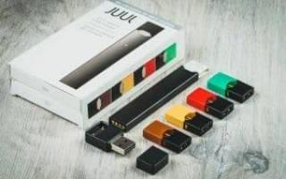 Маленькая плоская электронная сигарета