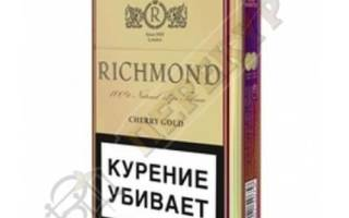 Сигареты richmond cherry gold