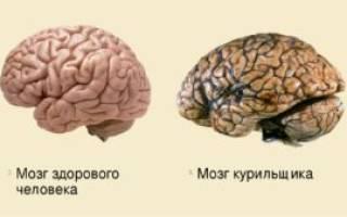 Как курение влияет на память