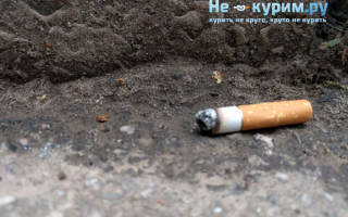 Влияние курения на артериальное давление