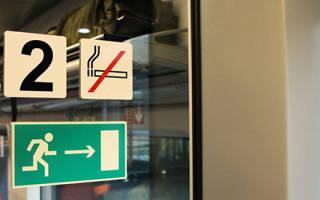 Можно ли курить в поездах 2018
