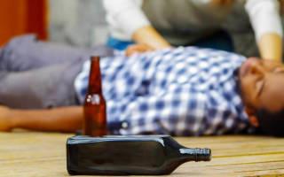 Антидот при отравлении этиловым спиртом