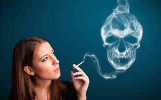 Как курение влияет на