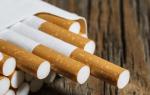 Почему кружится голова после курения сигарет