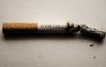 Как бросить курить с большим стажем курения