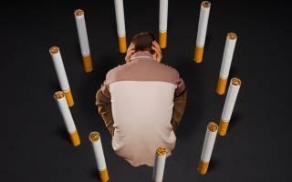 Помогает ли кодировка от курения