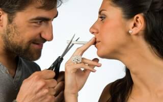 Как отучить курить жену