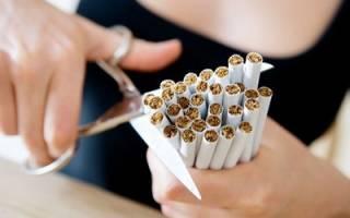 Когда бросить курить при беременности
