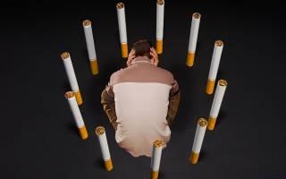Сколько нужно курить чтобы появилась зависимость
