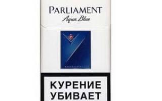 Сигареты без смолы парламент