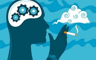 Влияет ли курение на память