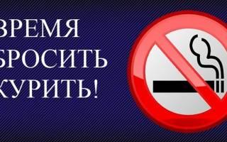 Отказ от курения восстановление потенции
