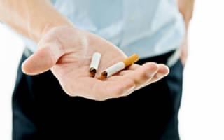 Как отвыкнуть от сигарет