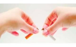 Как бросить курить электронную сигарету форум