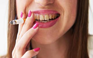 Влияние курения на зубы человека