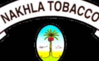 Самый дымный табак для кальяна