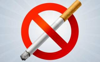 Бросил курить как реагирует организм по дням