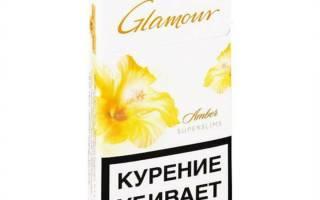 Гламур сигареты с ментолом