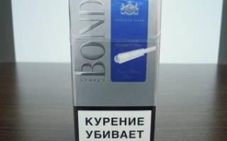 Сколько никотина в сигаретах бонд компакт