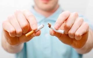 Время восстановления после курения
