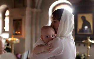 Молитва помогающая при родах