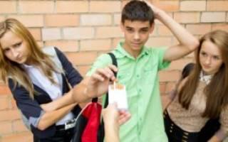 Признаки курения у подростка